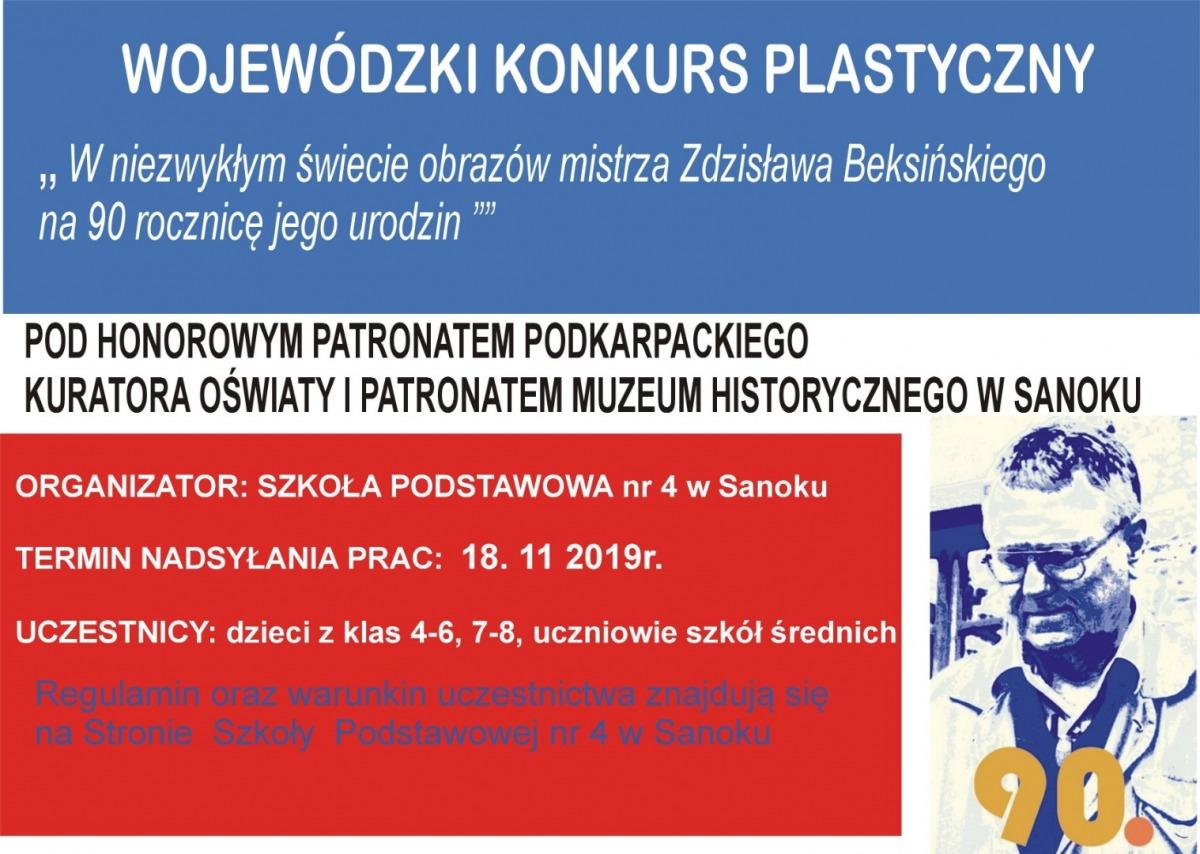W niezwykłym świecie obrazów mistrza Zdzisława Beksińskiego na 90 rocznicę jego urodzin - Zdjęcie główne