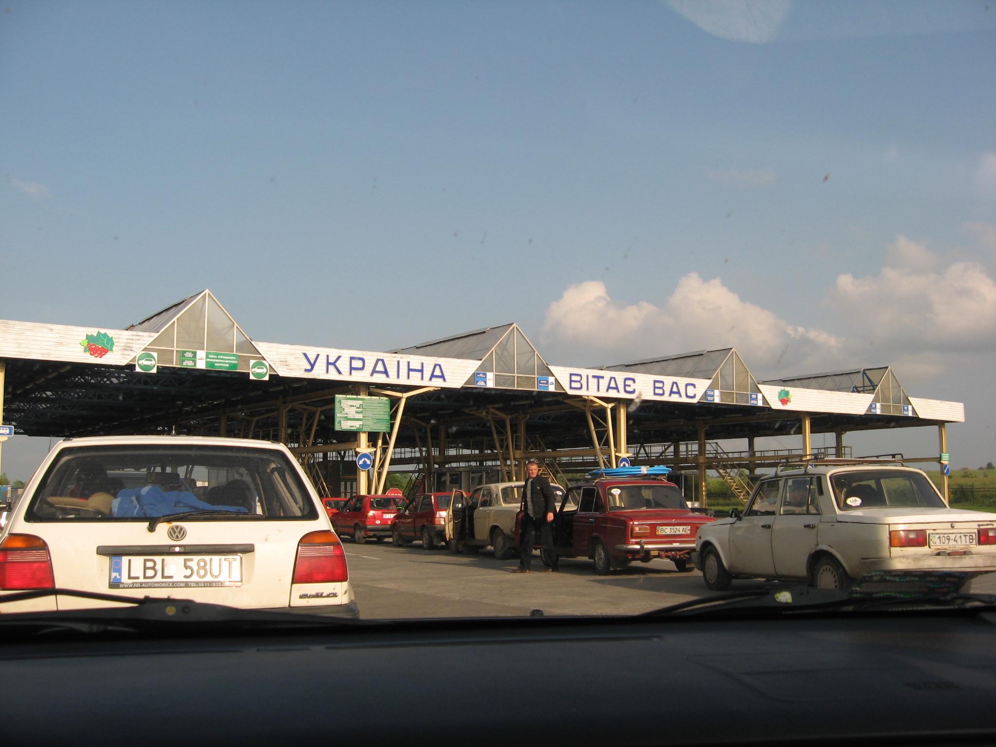 UWAGA! Zmiany na granicy z Ukrainą - Zdjęcie główne