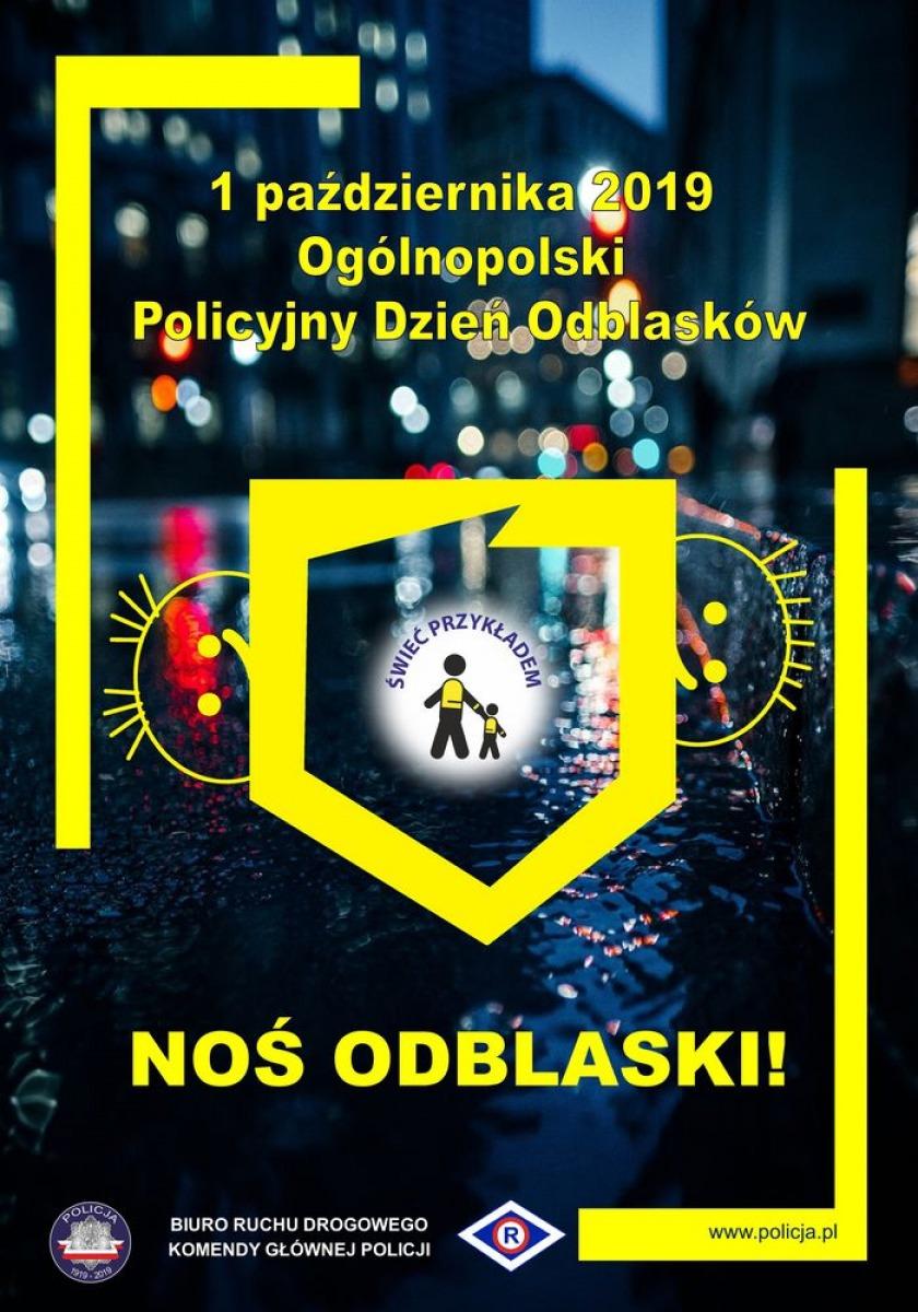 Ogólnopolski policyjny dzień odblasków  - Zdjęcie główne
