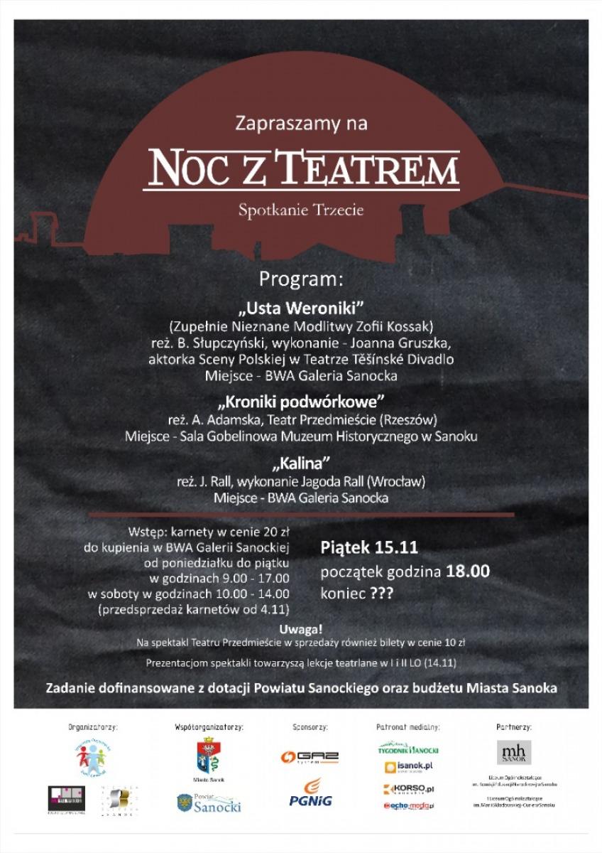 Zapraszamy na Noc z Teatrem – Spotkanie Trzecie - Zdjęcie główne