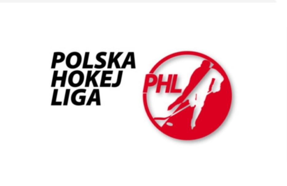 Mecze PHL będą transmitowane na stronie internetowej - Zdjęcie główne