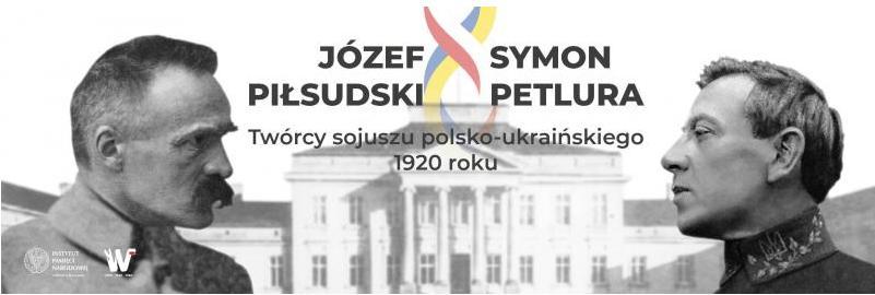 Wystawa rzeszowskiego IPN na dziedzińcu sanockiego zamku!  - Zdjęcie główne