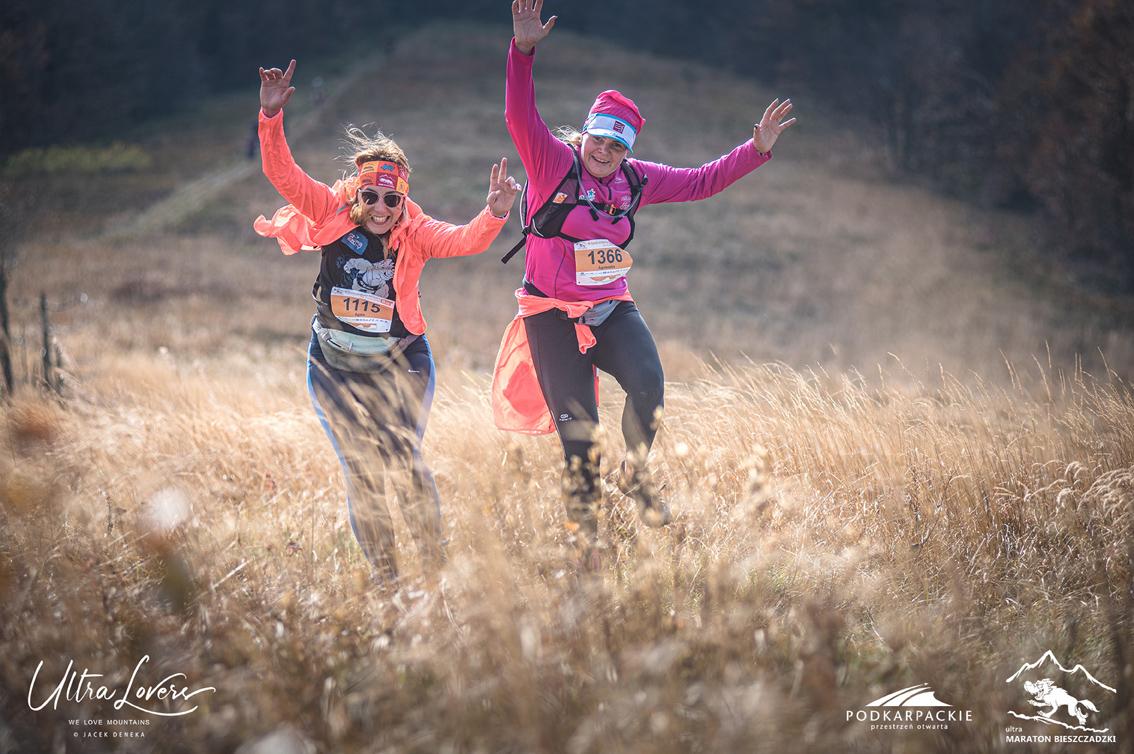 Hyundai ultraMaraton: Jesienne bieganie w Bieszczadach - Zdjęcie główne