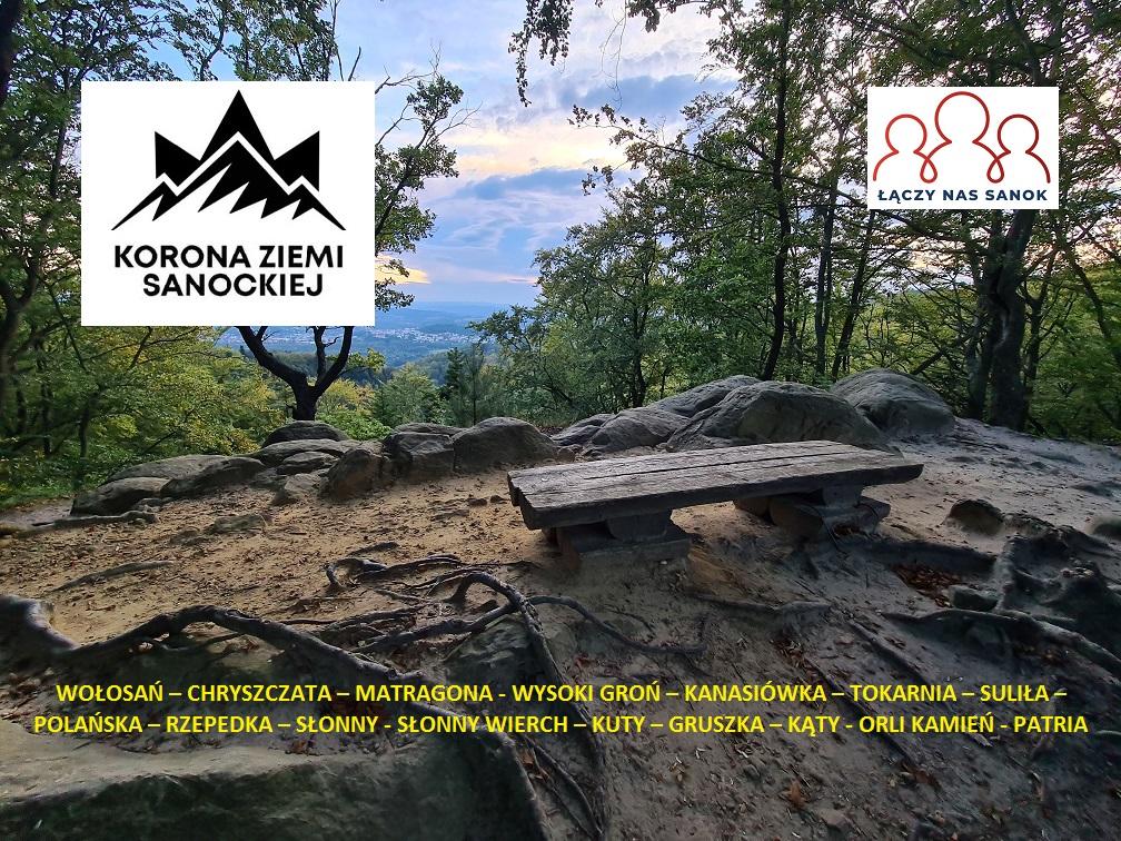KORONA ZIEMI SANOCKIEJ - nowy projekt turystyczny  Stowarzyszenia Łączy Nas Sanok i partnerów - Zdjęcie główne