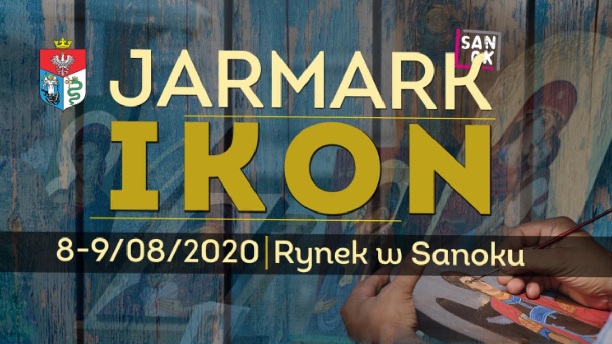 Zapraszamy na tegoroczny Jarmark Ikon w Sanoku - Zdjęcie główne