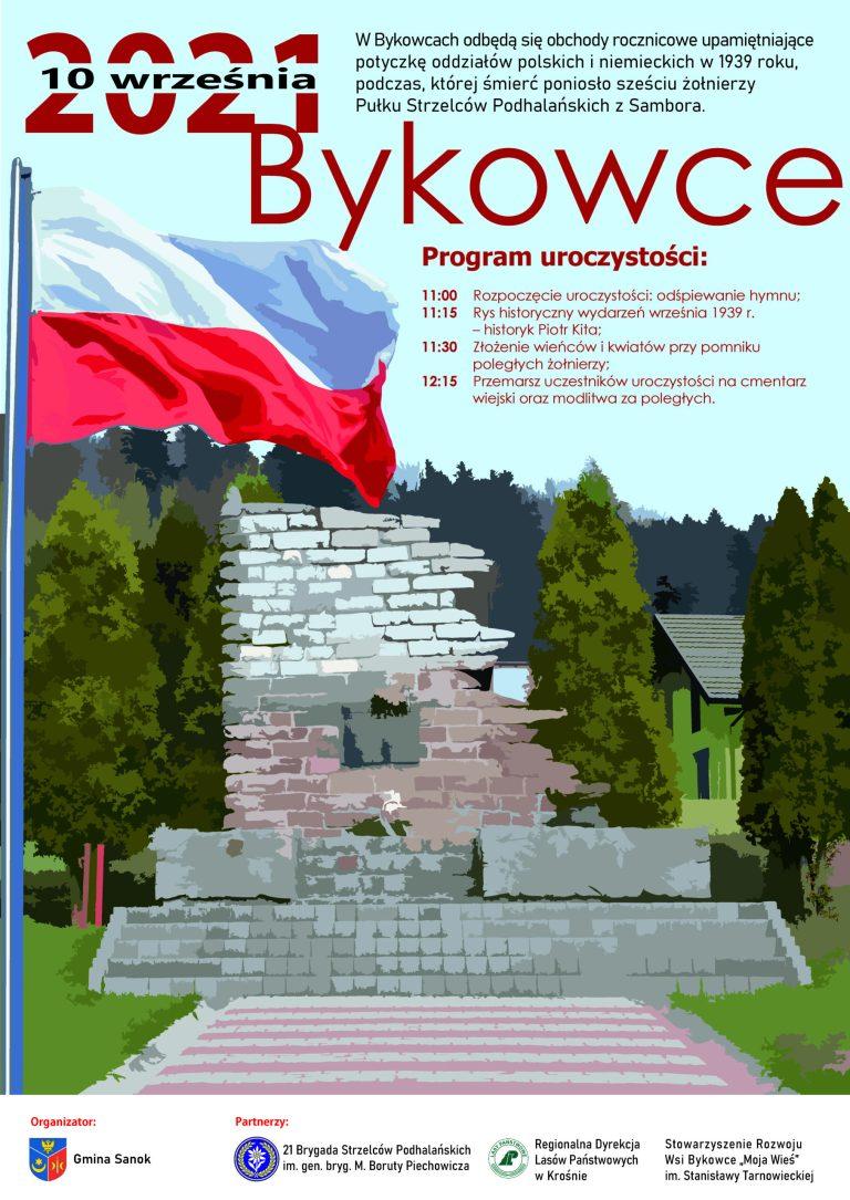 BYKOWCE: Obchody rocznicowe upamiętniające potyczkę oddziałów polskich i niemieckich w 1939 roku - Zdjęcie główne