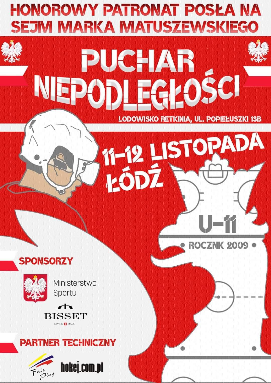 Hokejowy Puchar Niepodległości w dniach 11-12 listopada w Łodzi - Zdjęcie główne