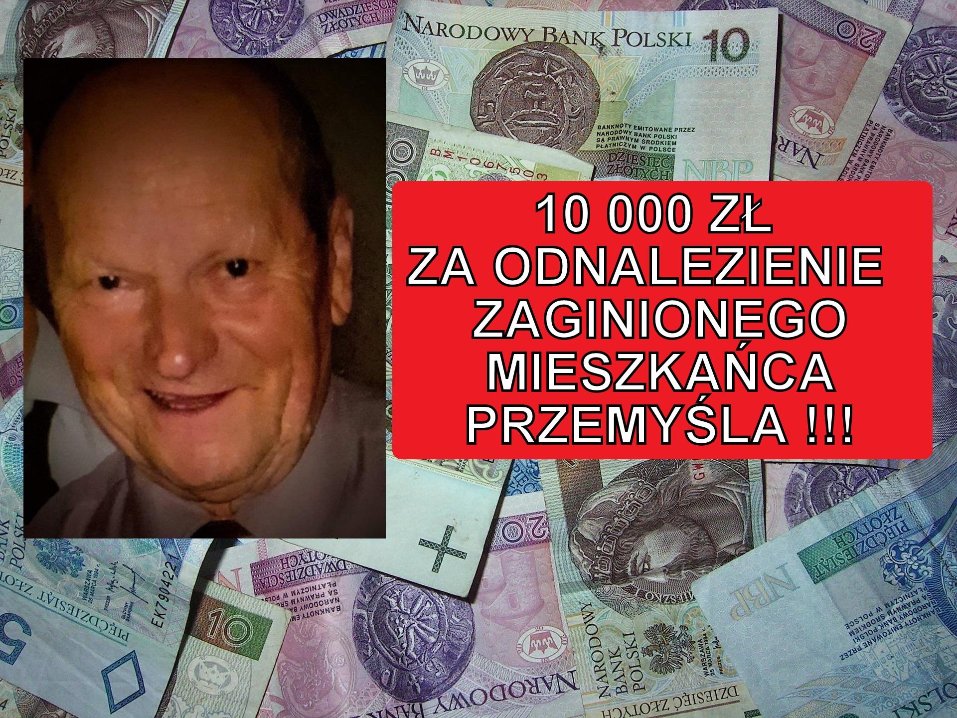 10 tysięcy nagrody za odnalezienie zaginionego mieszkańca Przemyśla! - Zdjęcie główne