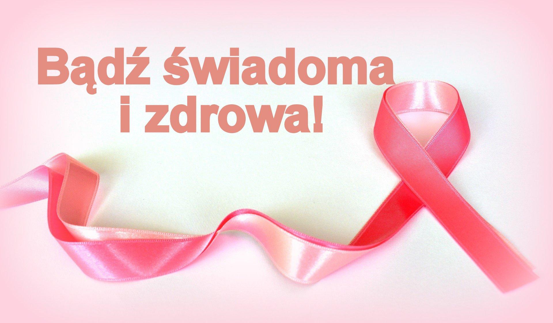 Bądź świadoma i zdrowa. Bezpłatne badania profilaktyczne raka piersi w Brzozowie - Zdjęcie główne