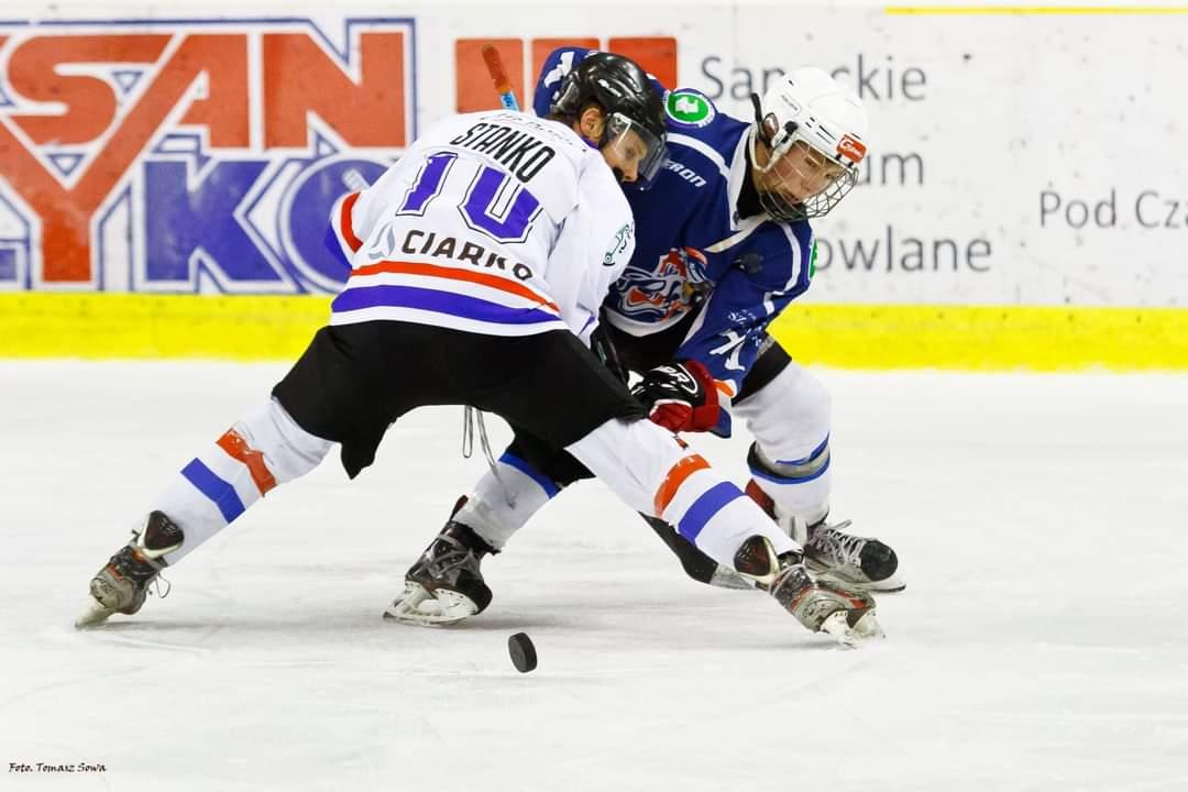 Zwycięstwo Niedźwiadków w Młodzieżowej Hokej Lidze! - Zdjęcie główne