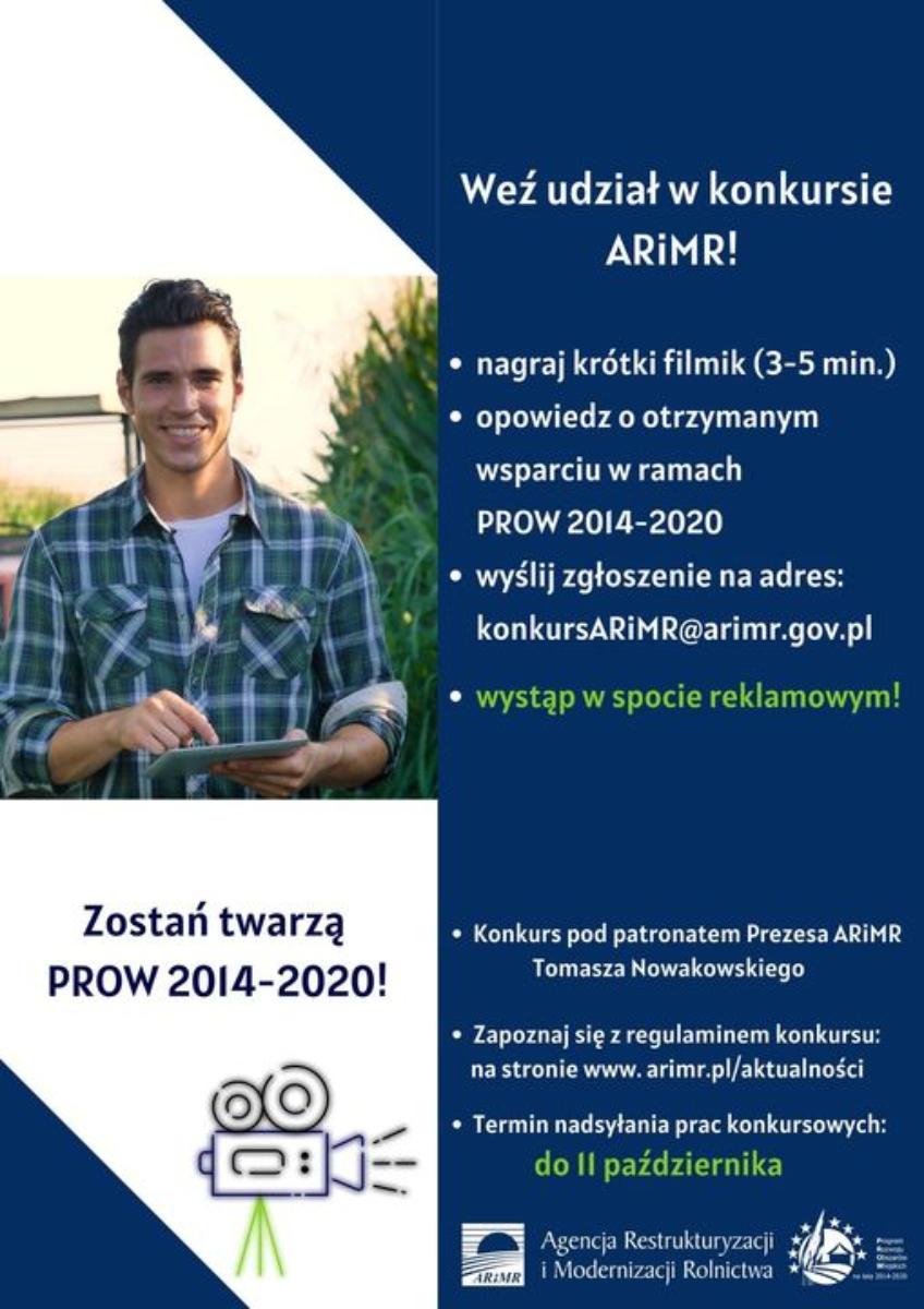 """Gmina Sanok. Nagraj krótki film i """"Zostań twarzą PROW 2014-2020""""! - Zdjęcie główne"""