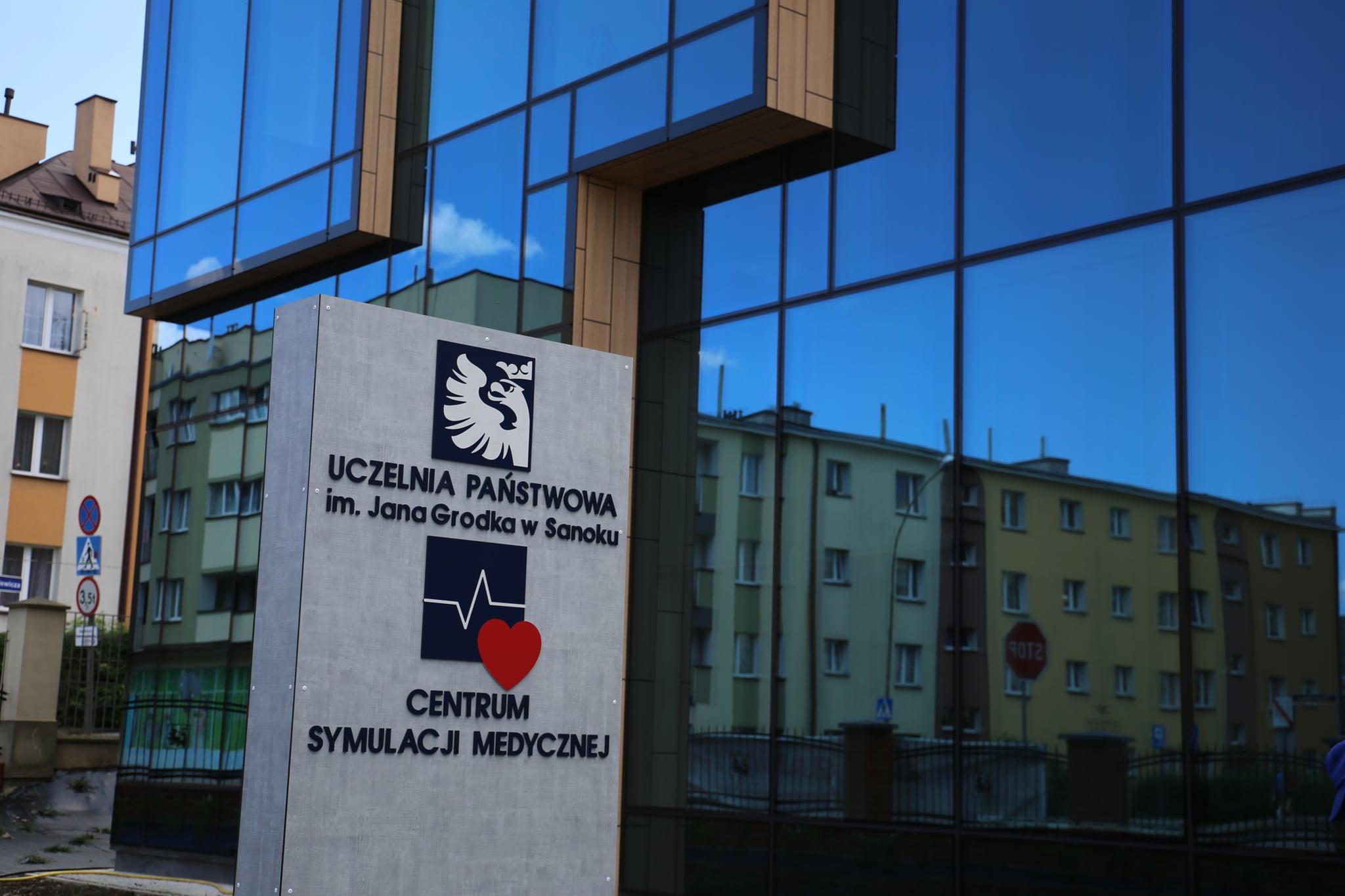 SANOK: Centrum Symulacji Medycznej na ostatniej prostej [ZDJĘCIA] - Zdjęcie główne