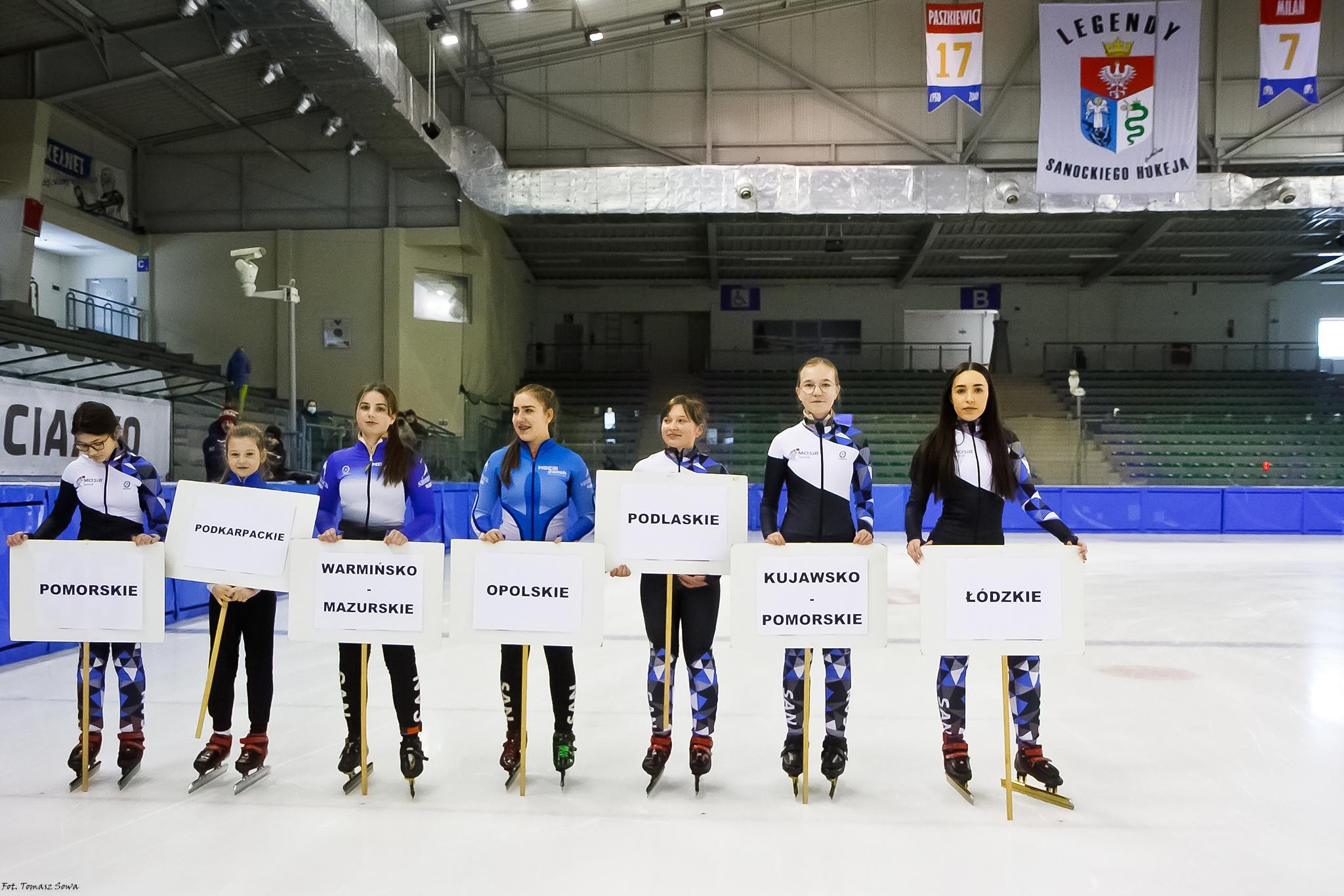XXVII Ogólnopolska Olimpiada Młodzieży [FOTORELACJA] - Zdjęcie główne