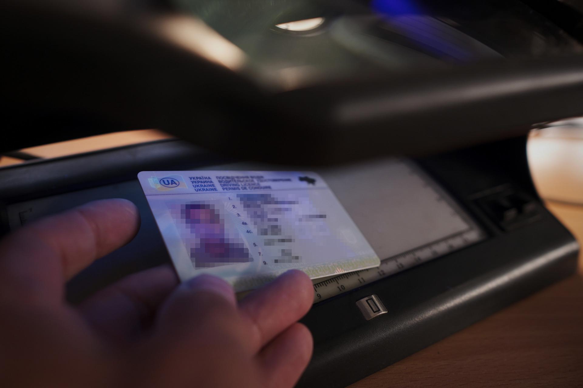 Korczowa: 45-letni Ukrainiec z fałszywymi dokumentami na granicy - Zdjęcie główne