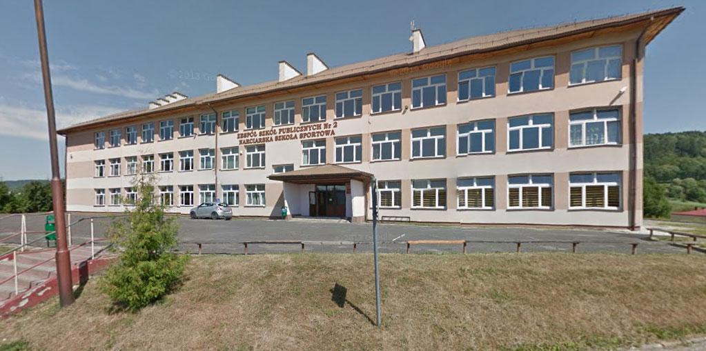 Szkoła Podstawowa nr 2 w Ustrzykach Dolnych zamknięta z powodu koronawirusa! - Zdjęcie główne