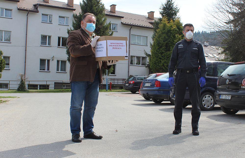 Olszanica pomaga! Maseczki trafiły do Domu Pomocy Społecznej w Moczarach - Zdjęcie główne