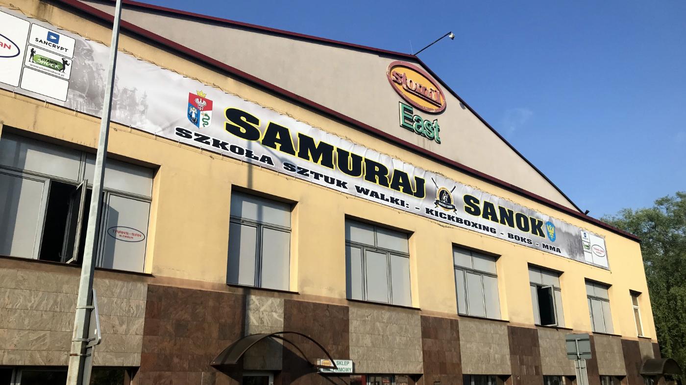 Obóz sportowy klubów Samuraj Trans-San Sanok i Spartakus Rzeszów - Zdjęcie główne