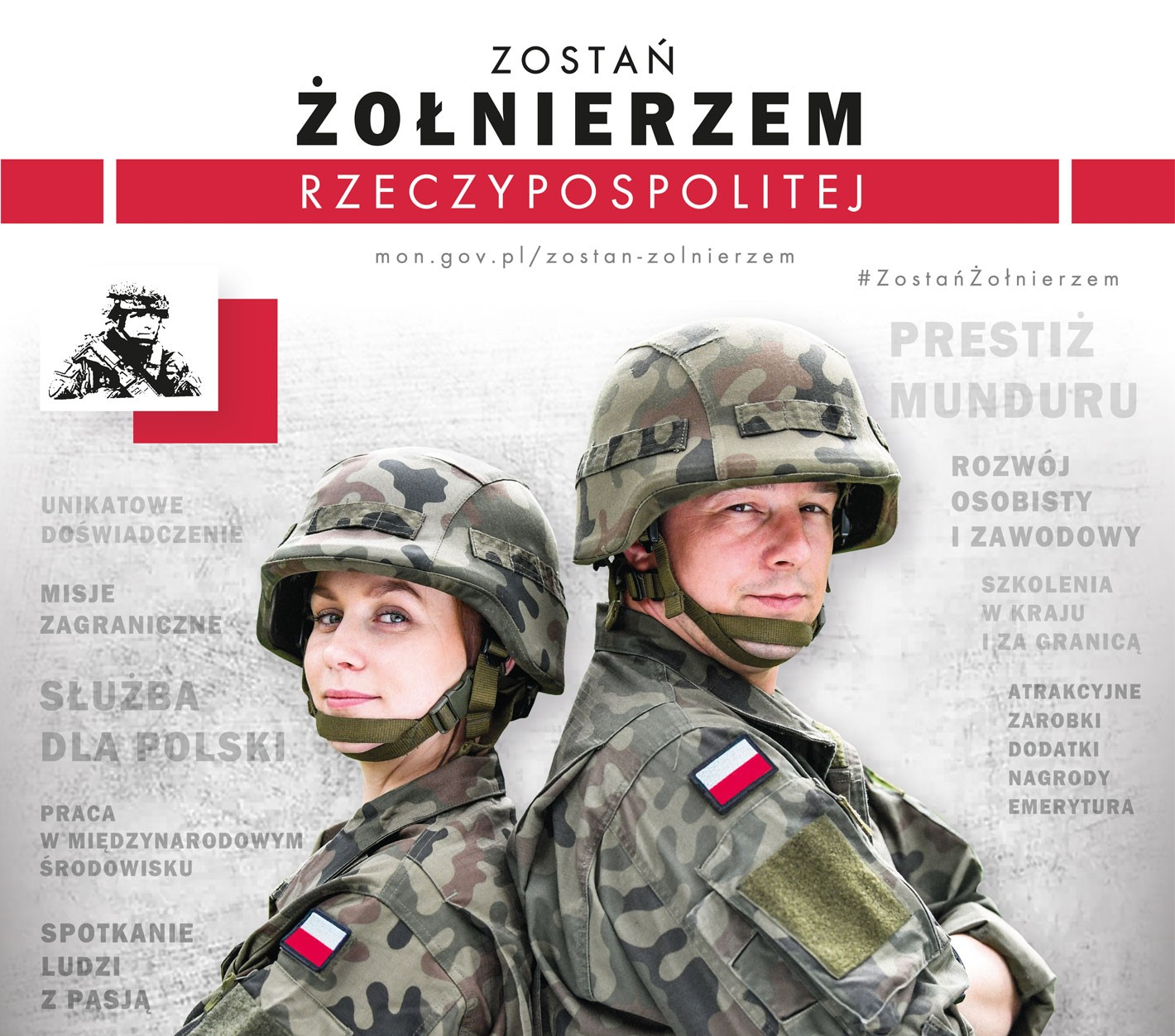 Piknik Wojskowy wraz z Plenerowym Pokazem Filmowym - Zdjęcie główne