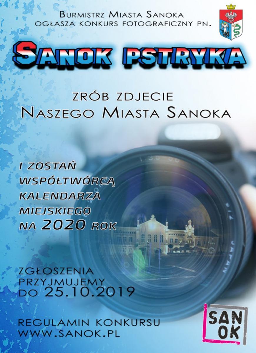Lubisz fotografować? Masz w swoich zbiorach zdjęcia Sanoka? Zgłoś je na konkurs! - Zdjęcie główne