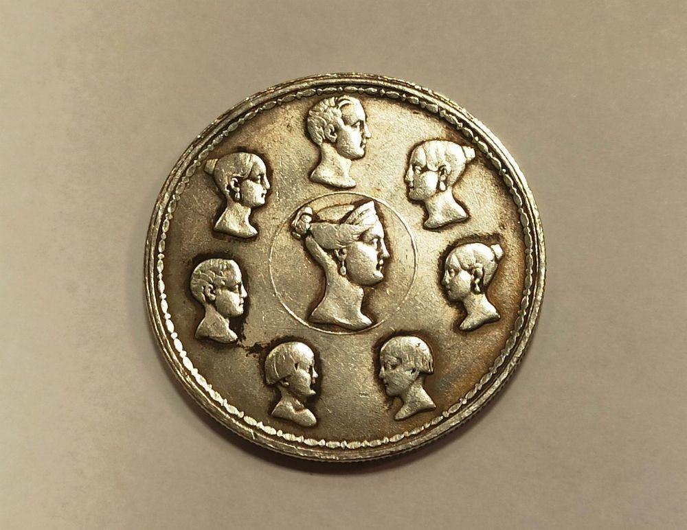 KAS udaremniła przemyt 16 srebrnych monet z czasów carskich [FOTO+VIDEO] - Zdjęcie główne